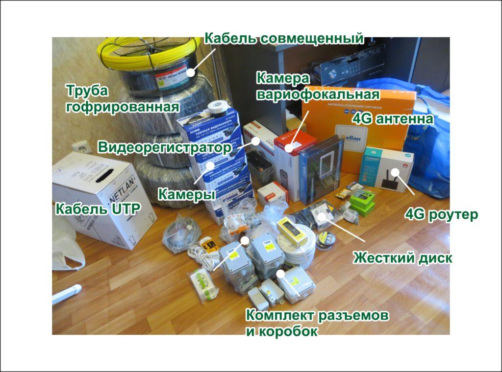 Комплект оборудования видеонаблюдения в загородный дом, на дачу